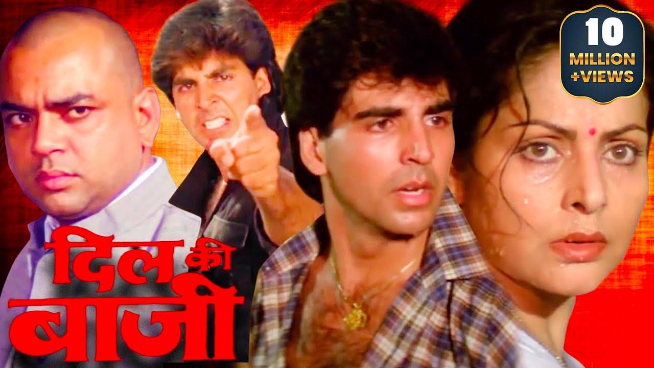 Download दिल की बाजी || Full Action Bollywood Hindi Movie || Akshay Kumar , Paresh Rawal Action Film || NV