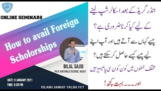 How To Avail Foreign Scholarships For MS After BS And BSc | Bilal Sajid