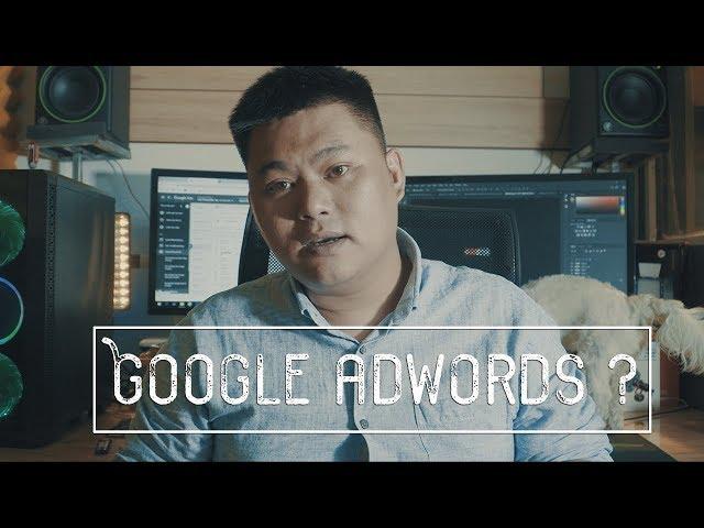 [Lâm Hoàng Ads] Google Ads – Số 4: Google Adwords (Google Ads) là gì ?