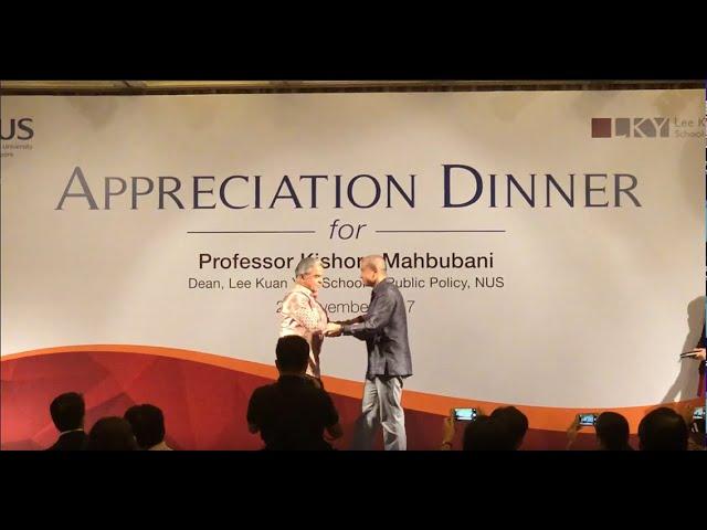 Made a speech at an appreciation dinner for Kishore Mahbubani, 24 November 2017
