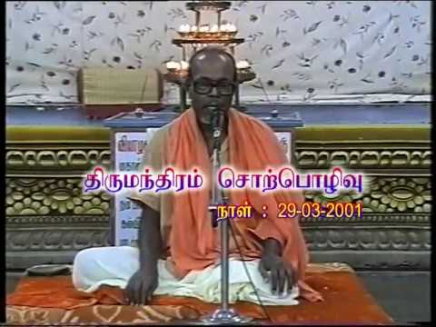 Thirumoolar thirumanthiram in english