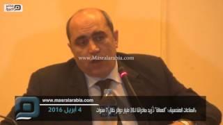 مصر العربية | «الصناعات الهندسية»: «العمالة» تُزيد صادراتنا لـ30 مليار دولار خلال 7 سنوات