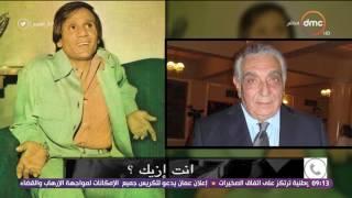 8 الصبح - شوف المكالمة الأخيرة للعندليب عبد الحليم حافظ فى الإذاعة المصرية قبل وفاته بـ 3 أيام