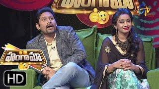 Hungama – Comedy Show – 28th Mar