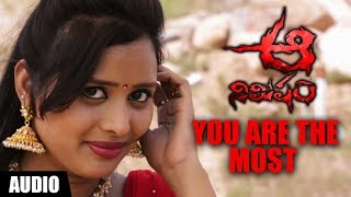 You Are The Most Full Song | Aa Nimisham Movie Songs | Prasad Reddy,Rani Sree,Renuka |Kunni Gudipati
