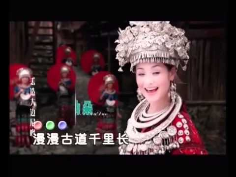 [Hmong Subbed]: AYouDuo 阿幼朵 - Vol. 2 Zui Miao Xiang 醉苗乡 - Track 2: Zui Miao Xiang 醉苗乡