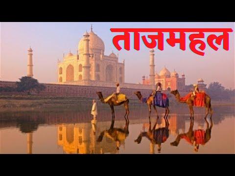Taj Mahal Agra India Hd Majestic Glorious Wonder