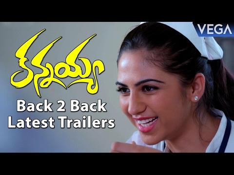 Kannayya Latest Telugu Movie Back to Back Trailers | Latest Telugu Movie Trailers 2017