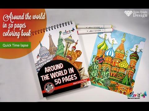 In book years world around the 50