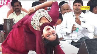 Sunita Baby Latest Dance Song I Mat chhed Balam I Sunita New dance Song 2020 I Sonotek Ragni