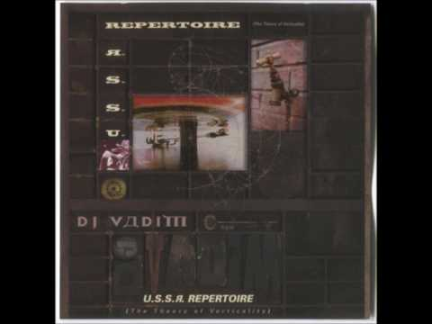 DJ Vadim - U.S.S.R. Repertoire (The Theory of Verticality) (1996) [FULL LP]
