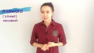 """Видеоуроки английского языка """"English for you"""" выпуск №2"""
