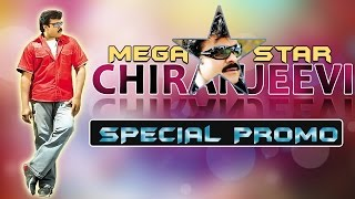 Mega Star Chiranjeevi || 60 Years Birthday Special Promo || Shalimarsongs