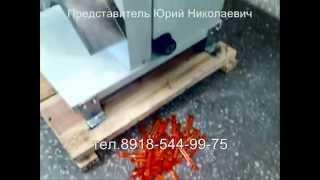 Упаковка фасовка 5 грамм стик Сахара песка автомат(Подробно на сайте http://upakovochnoedelo.ru/ Предприятие