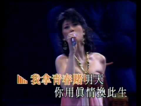 葉蒨文 Sally Yeh - Medley 瀟灑走一回/黎明不要來/躲也躲不了/紅塵/焚心以火(1993 瀟灑走一回演唱會 )