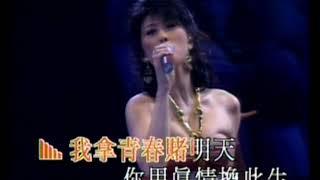 葉蒨文 Sally Yeh - Medley 瀟灑走一回/黎明不要來/躲也躲不了/紅塵/焚心以火 (1993 瀟灑走一回演唱會 )
