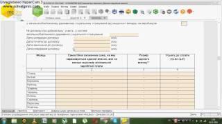 Звіт ЄСВ Додаток №5 з таблицею №2 в Медок IS для платників єдиного податку 1,2,3 групи