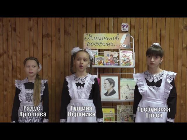 Изображение предпросмотра прочтения – ВероникаГущина читает произведение «Квартет» А.Л.Барто