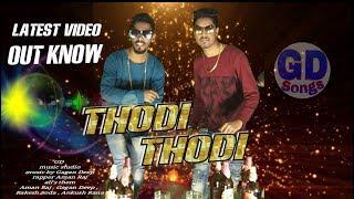 Thodi Thodi Gagan Deep Aman Raj Free MP3 Song Download 320 Kbps