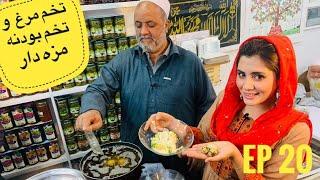 دیگدان و تنور - تخم مرغ و بودنه در شهرنو /  Afghan Street Food - Hen and Quail eggs