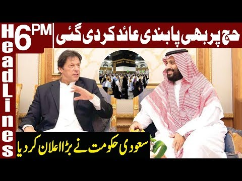 Saudi Arabia Halts Hajj Agreement With Pakistan | Headlines 6 PM | 26 March 2020 | Express News