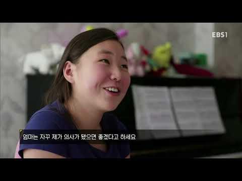 EBS 다큐프라임 - Docuprime_'미래人교육' 2부-꽃길 흙길_#001
