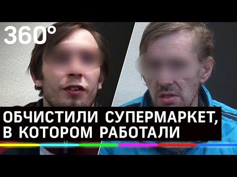 Трое грузчиков украли ящик водки и почти всё выпили. Последствия
