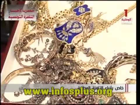 ‪Ben Ali hidden gems_ gold and money found in the presidential palace 1‬‏