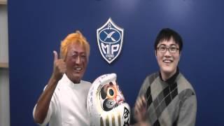 TMPS医学館 2012年喜びの声!!