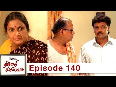 Thirumathi Selvam Episode 140, 16/04/2019 #VikatanPrimeTime