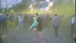 Crazy Dancer.