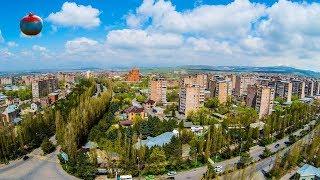 Армянские города: Абовян