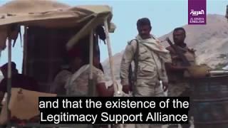 Organizations refute allegations of 'secret prisons' in Yemen