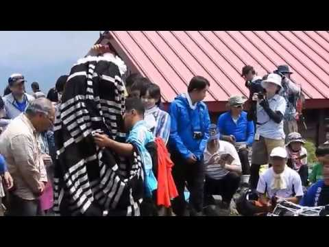 UNESCO Intangible Cultural Heritage /Kagura on the Mount Hayachine mountaintop