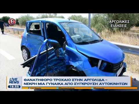 Το τραγικό τροχαίο στην Θεσσαλονίκη στο Live news (Ε, 19/9/17)