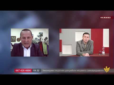Про головне в деталях. Законодавчі ініціативи для роботи місцевого самоврядування. Ю. Стефанчук. З. Андрійович