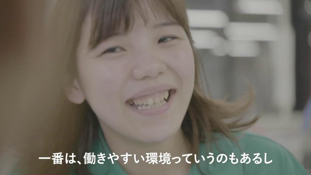 トール エクスプレス ジャパン 追跡