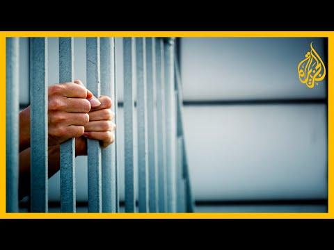 رايتس ووتش: الإمارات تحكم على مواطن عماني بالسجن مدى الحياة في محاكمة جائرة ????????  - 14:58-2020 / 7 / 10