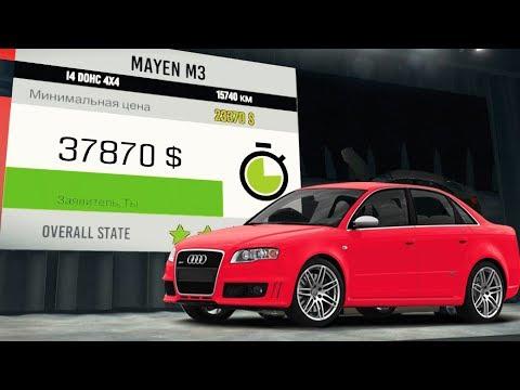 ЗАРАБОТАЛ 100.000$ НА АУКЦИОНЕ ЗА 15 МИНУТ - CAR MECHANIC SIMULATOR 2018