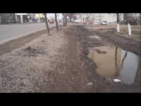 Уссурийск, комфортная городская среда,Общественная палата РФ запускает всероссийский мониторинг