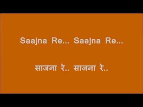 Gajendra Verma - Saajna Re - Dual Lyrics
