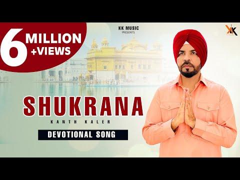 Kanth Kaler - Shukrana || Latest punjabi Devotional song 2018 || KK Music