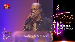 Kuch Naa Kaho @ Tone Poem with Tony Hasan Thumbnail