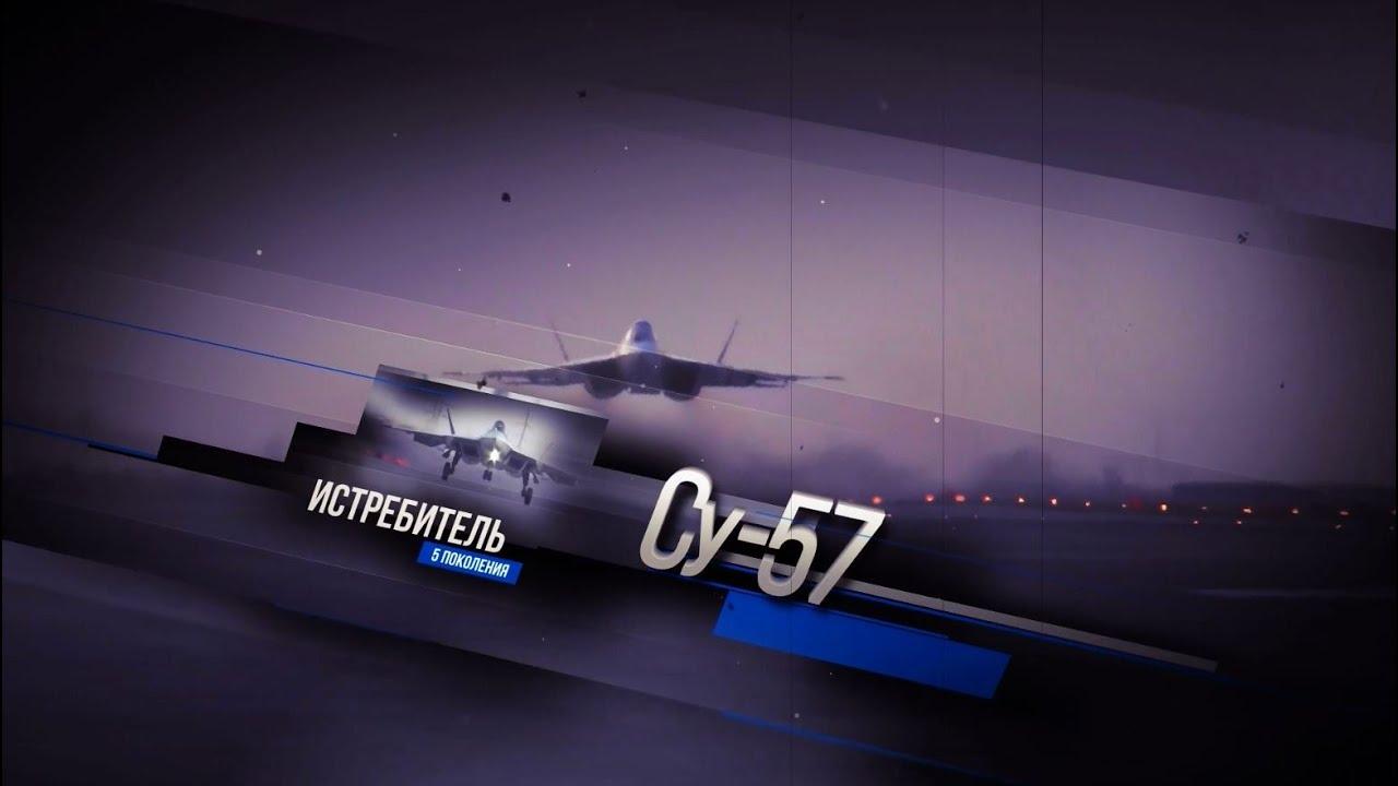 МО РФ впервые показало пуск ракеты из внутрифюзеляжного отсека Су-57