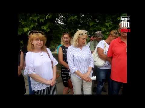 Kerch.FM: Керчане полгода не могут добиться выплаты своей зарплаты
