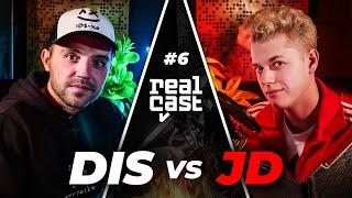 DIS vs Historia JD x Unboxall [RealCast #6]