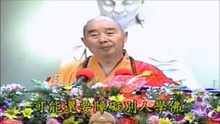 Kinh Kim Cang Giảng ký Tập 128 - Pháp Sư Tịnh Không