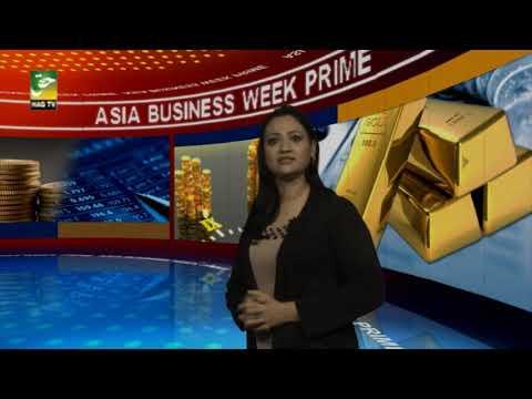Asia Biz Prime EP129 haq 10 12 2016