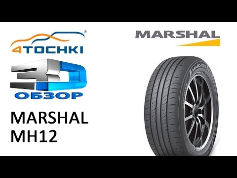 3D-обзор шины Marshal MH12 на 4 точки.