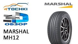 3D-обзор шины Marshal MH12 на 4 точки. Шины и диски 4точки - Wheels & Tyres